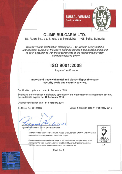 Сертификат Опционах
